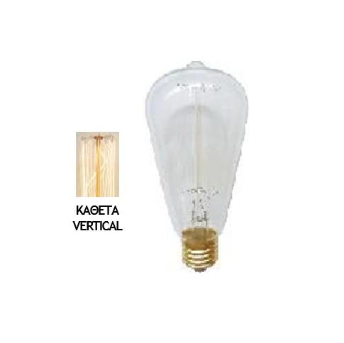 Λάμπα Edison E27 40Watt Filament S Type Θερμό Λευκό 2200Κ