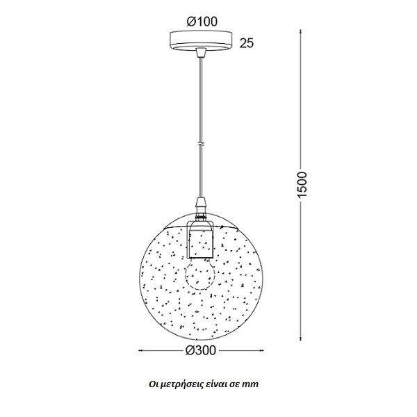 ACA Lighting Μοντέρνο Γυάλινο Κρεμαστό Μονόφωτο Μπάλα