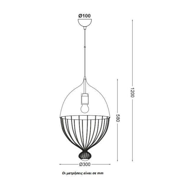 ACA Lighting Μονόφωτο Κρεμαστό Vintage Μεταλλικό Μαύρο Ματ
