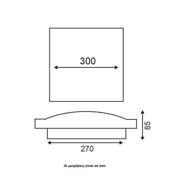 ACA Lighting LED Μοντέρνα Πλαφονιέρα Οροφής από Plexiglass και Μέταλλο Τετράγωνη