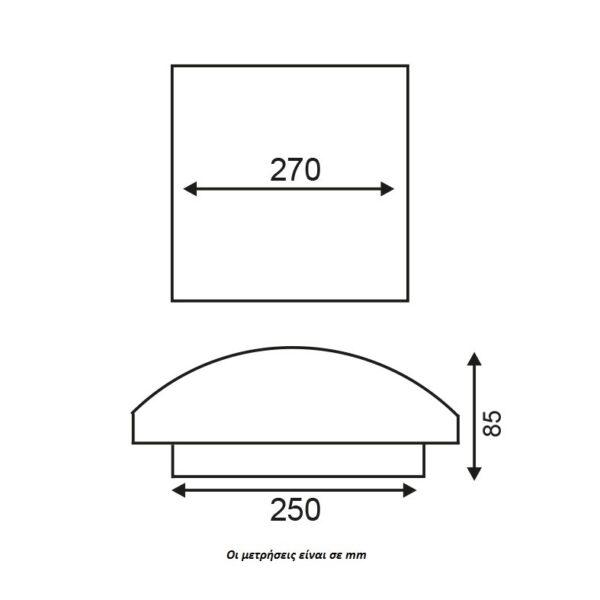 ACA Lighting LED Μοντέρνα Πλαφονιέρα Οροφής από Plexiglass Τετράγωνη σε 4 Εκδόσεις