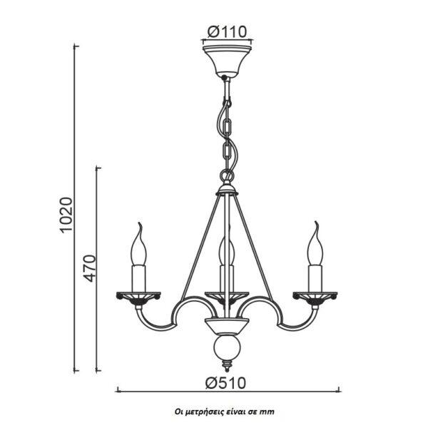 ACA Lighting Πολυέλαιος με Κρύσταλλα Κλασσικός Τρίφωτος Κρεμαστός Μεταλλικός Λευκός Πατίνα