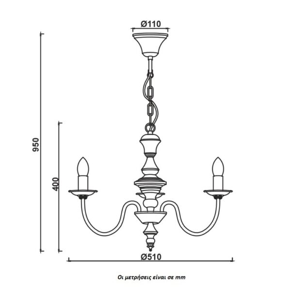 ACA Lighting Πολυέλαιος Κλασσικός Κρεμαστός Μεταλλικός Τρίφωτος Λευκό Πατίνα