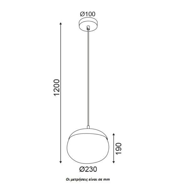 Μοντέρνο Κρεμαστό Φωτιστικό Μονόφωτο Γυάλινο Λευκό με Μεταλλική Βάση σε Απόχρωση Ξύλου