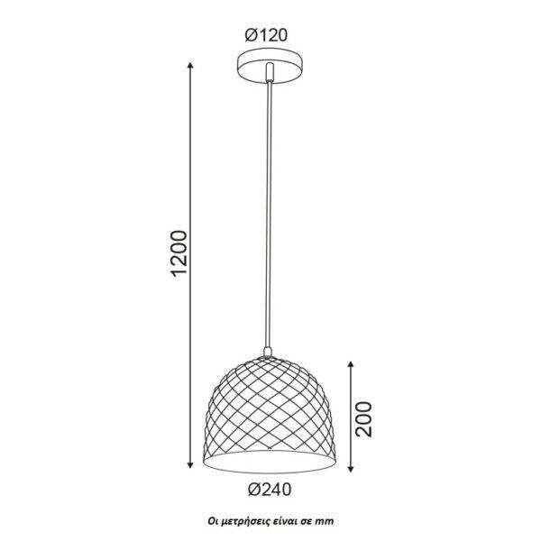 Μοντέρνο Κρεμαστό Φωτιστικό Καμπάνα Γυάλινη σε Ορειχάλκινο Χρώμα
