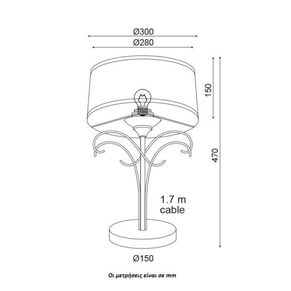 ACA Lighting Κλασσικό Επιτραπέζιο Φωτιστικό με Υφασμάτινο Καπέλο Μπεζ