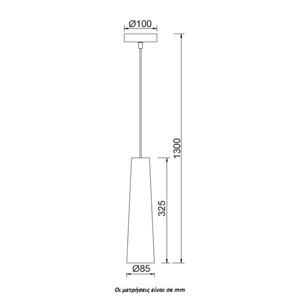 ACA Lighting Μοντέρνο Γυάλινο Κρεμαστό Μονόφωτο Λευκό
