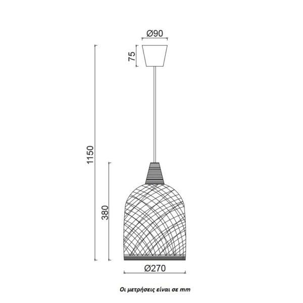 ACA Lighting Μοντέρνο Κρεμαστό Φωτιστικό Μονόφωτο με Καπέλο από Σπάγγο Λευκό