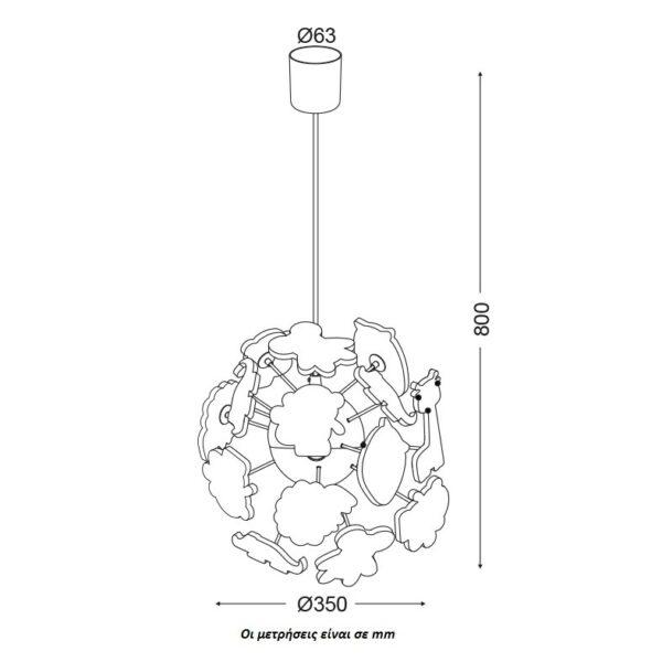 Φωτιστικό Παιδικό Κρεμαστό Πλαστικό Πολύχρωμο Ζωάκια