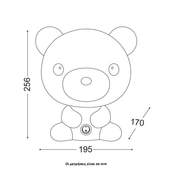 ACA Lighting Φωτιστικό Παιδικό Επιτραπέζιο Πλαστικό Λευκό Αρκουδάκι