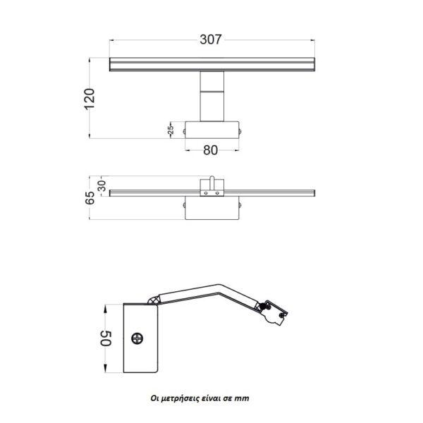 ACA Lighting LED Φωτιστικό Σποτ Πίνακος 5Watt Μεταλλικό Γκρι